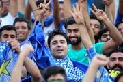 شعار استقلالی ها علیه وزیر ورزش