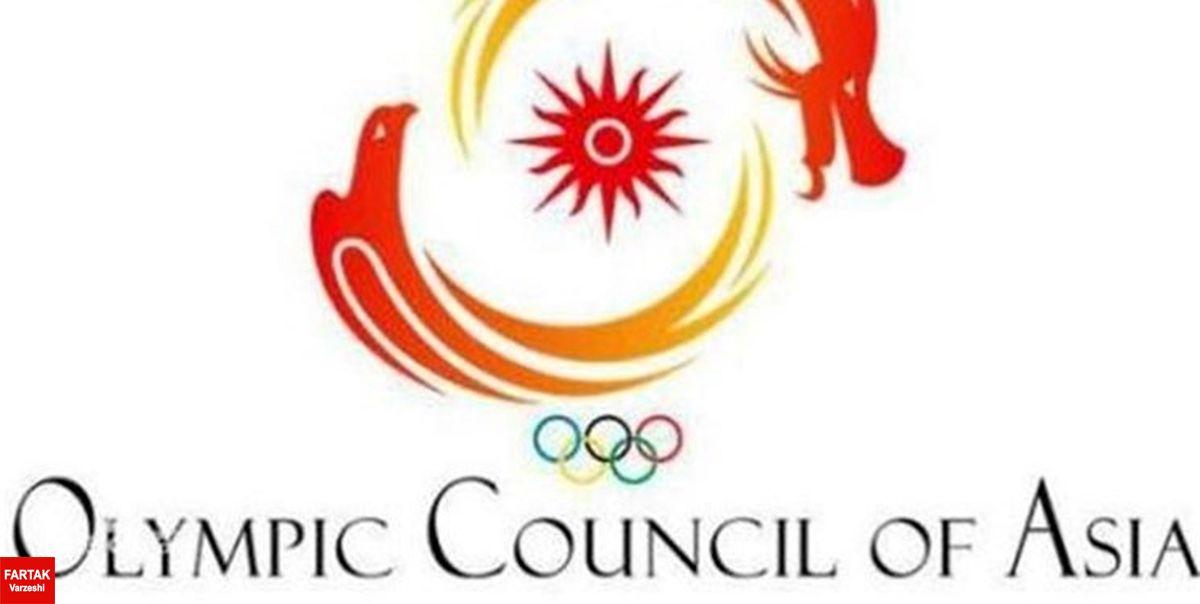 اعضای کمیسیون رسانه شورای المپیک آسیا بصورت آنلاین دیدار و گفتگو کردند