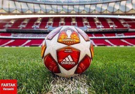 اعلام برنامه دیدارهای مرحله یکچهارم نهایی لیگ قهرمانان اروپا