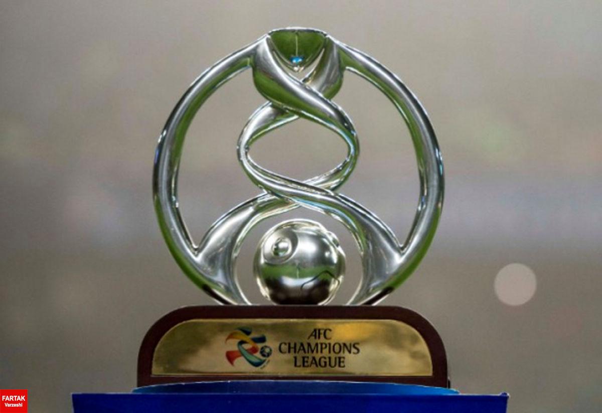 سیدبندی لیگ قهرمانان آسیا مشخص شد/ پرسپولیس در سید یک