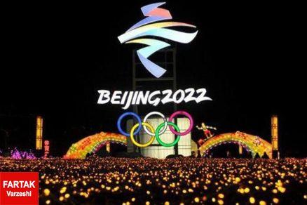 چین رقابتهای آزمایشی المپیک زمستانی را برگزار میکند