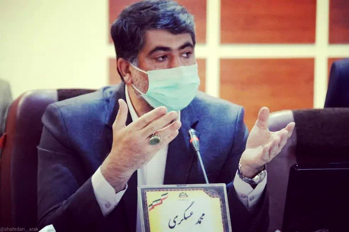 دفاع تمام قد محمد عسگری عضو شورای اسلامی شهر، از ورزش و فوتبال شهر اراک