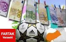 بهترین نقل و انتقالات فوتبال اروپا بعد از ادوار مختلف یورو