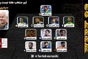 تیم منتخب هفته بیستم و هشتم لیگ دسته یک معرفی شد+پوستر