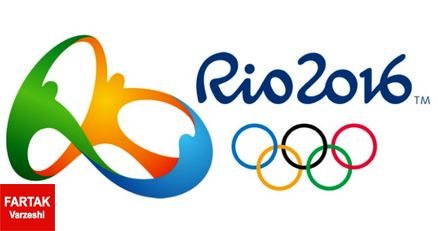 برنامه رقابت نمایندگان ایران در چهارمین روز بازی های المپیک