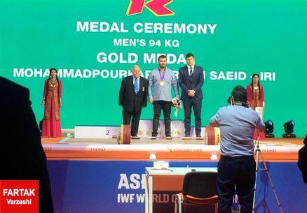 اتفاقی جالب؛اهدای مدال طلا بعد از گذشت 6 سال!