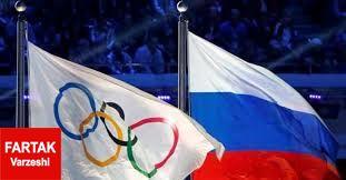 دادگاه CAS محرومیت وزنهبرداران روس را تایید کرد