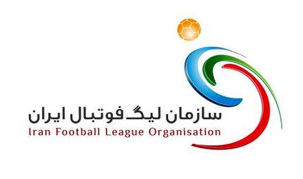 اطلاعیه سازمان لیگ در خصوص علت بازنده اعلام شدن استقلال در سوپرجام
