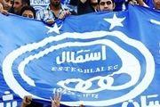 الشرق الاوسط: استقلال بیتوجه به خواسته AFC