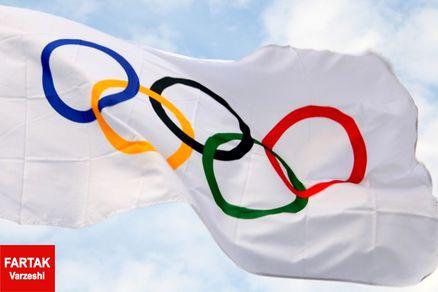 تمام کاروان المپیک را به زندان بفرستید!