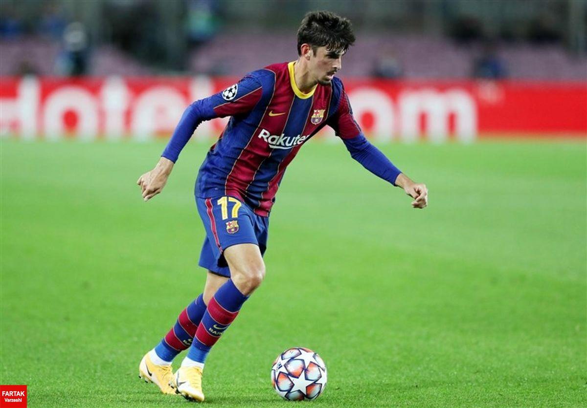 ولورهمپتون مهاجم بارسلونا را قرض گرفت