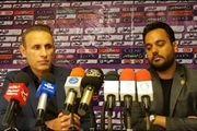 گل محمدی: به حضور تکتک هواداران نیاز داریم