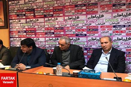 تاج در جلسه مرتبط با دربی پایتخت شرکت کرد