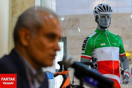 رونمایی از لباس و دوچرخه ملیپوشان المپیکی