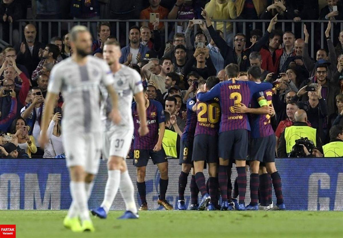 اینتر میلان از پس بارسلونای بدون لیونل مسی هم برنیامد / پاریسنژرمن در خانه مقابل ناپولی متوقف شد