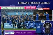 شگفتی درقهرمانی  لیگ برتر انگلیس رقم خورد/132 سال و اولین قهرمانی!