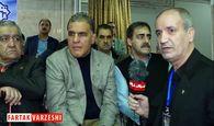 صحبت های بسیار شنیدنی تقی زاده، زرینی و محمدحسین محبی  در گفت وگو با فرتاک + فیلم
