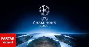 لیگ قهرمانان اروپا|مدعیان قهرمانی چه تیم هایی هستند؟