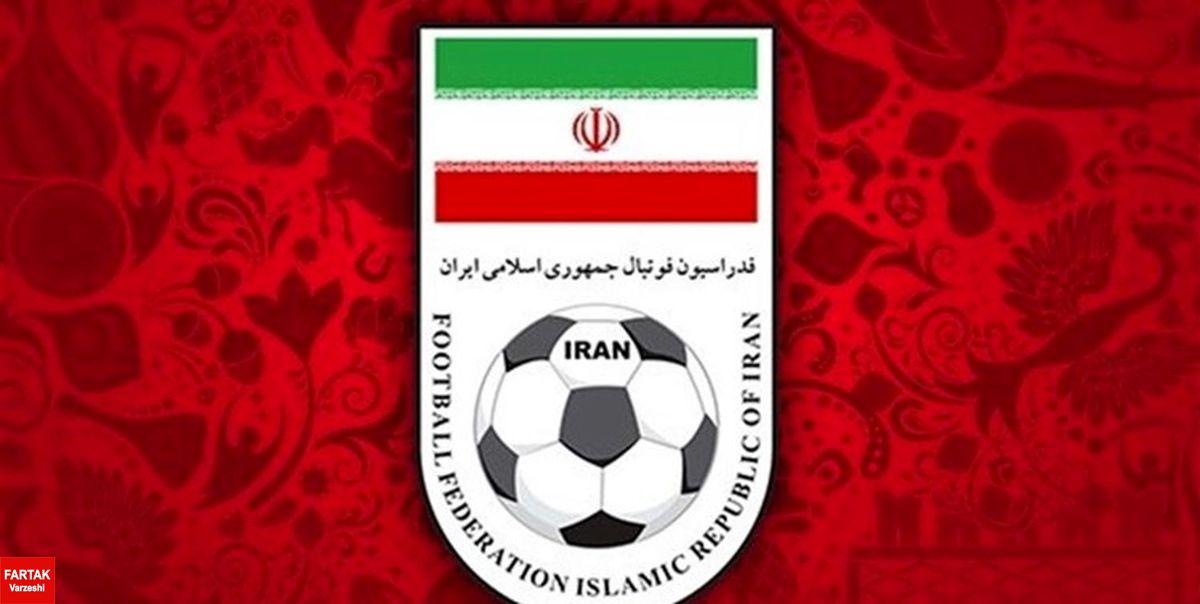 زمان اعلام واجدین شرایط انتخابات فدراسیون فوتبال مشخص شد