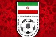 درخواست رسمی ایران برای تعویق فوتسال قهرمانی آسیا
