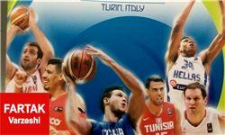 استقبال خوب ایتالیایی ها از بازی ایران و مکزیک و تشویق حدادی