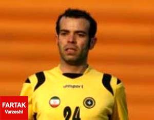 دو بازیکن اصلی سپاهان رده بندی جام شهدا را از دست دادند