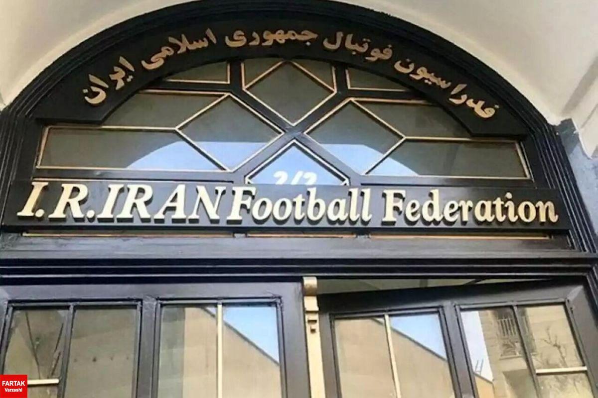 سرپرست روابط عمومی فدراسیون فوتبال انتخاب شد