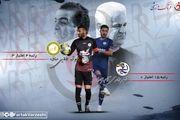 پیوس در اندیشه پیروزی/مهابادی به دنبال دبل در پیروزی