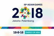 برنامه روز پنجم نمایندگان ایران در بازی های آسیایی ۲۰۱۸