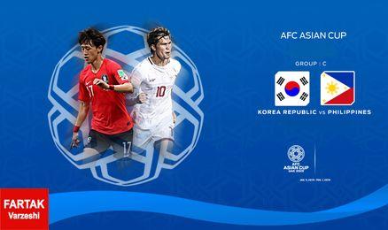 ترکیب کره جنوبی و فیلیپین اعلام شد