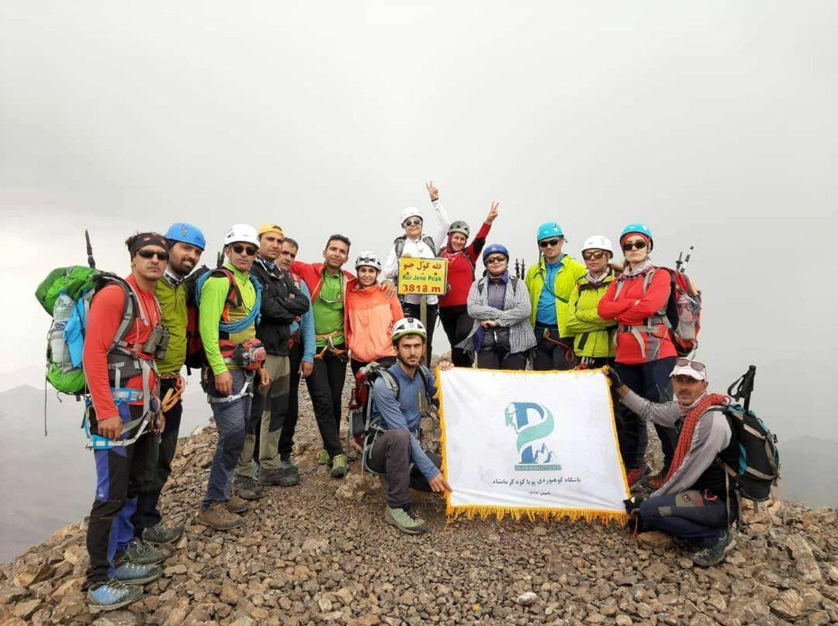 صعود کوهنوردان پویا کوه کرمانشاه به قله کل جنو