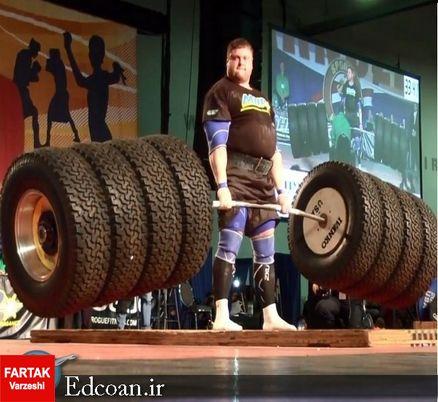 ادی هال، وزنهبردار انگلیسی، در رقابت قویترین مردان جهان از هوش رفت.
