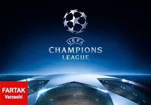 لیگ قهرمانان اروپا نگاهی به نتایج بازی های هفته چهارم