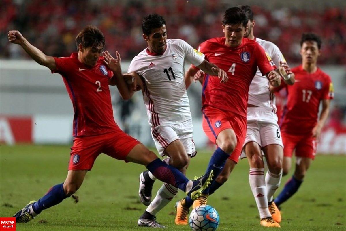 گزارشگر دیدار تیم ملی ایران و کره جنوبی مشخص شد