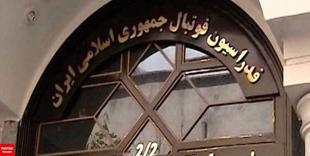 AFC با درخواست سریع برای رسیدگی به شکایت ایران مخالفت کرد