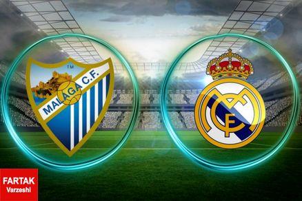 اعلام ترکیب 2 تیم رئال مادرید و مالاگا