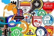معضل بزرگ فوتبال ایران / احساسات بر تصمیمگیریها بازیکنان تأثیرگذار است