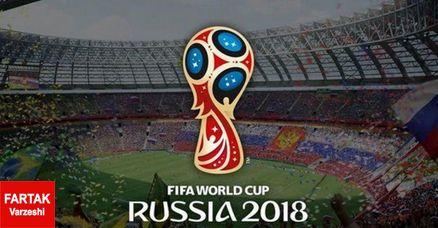 نگاهی به ترین های جام جهانی 2018