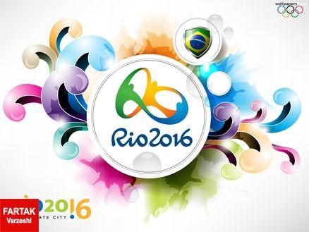 اعداد شگفتانگیز در المپیک 2016