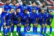 احتمال حضور الهلال در جام جهانی باشگاه ها