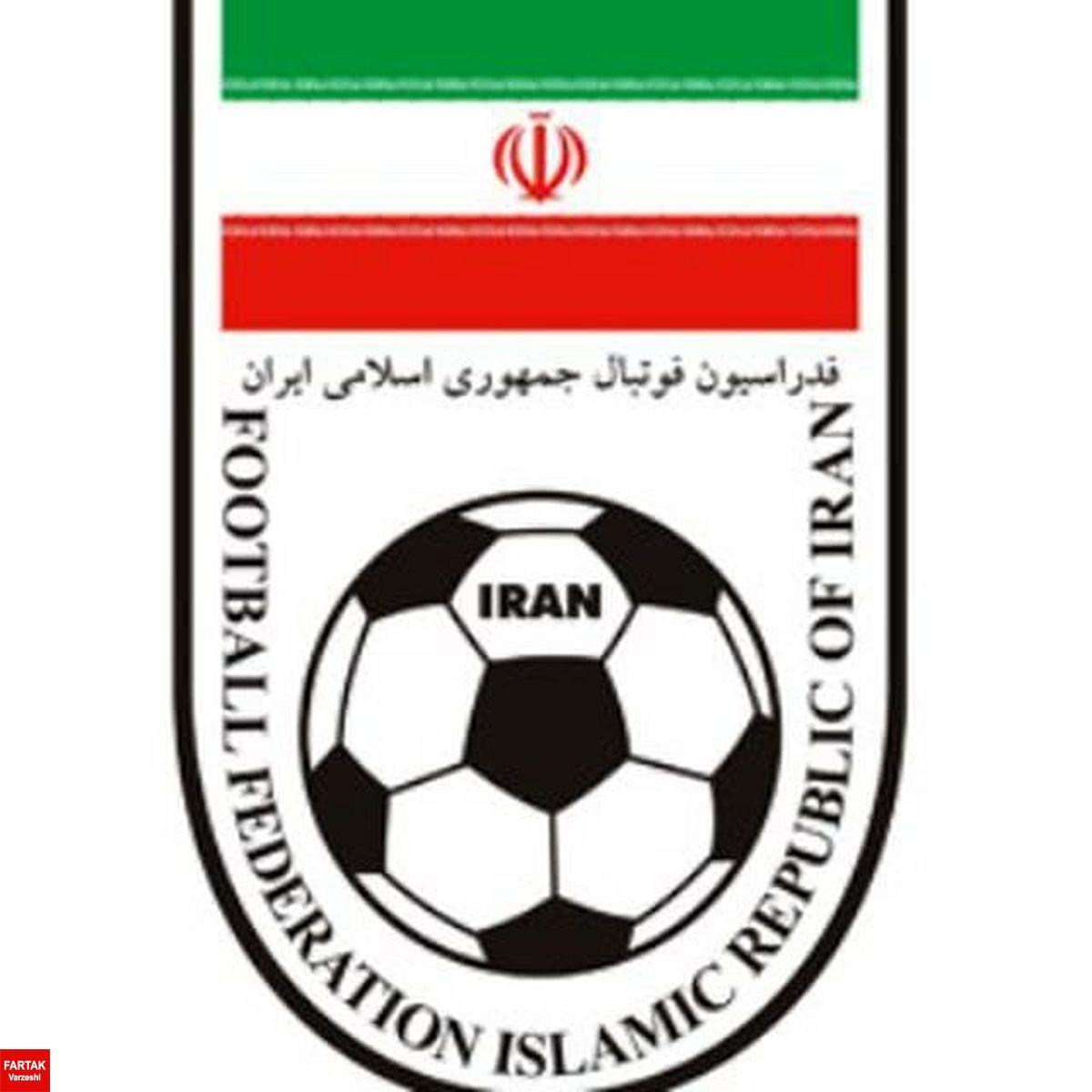 در فدراسیون فوتبال ایران چه میگذرد/ تصمیمات جدید عزیزی خادم