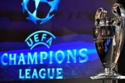 اعلام تاریخهای جدید فینال لیگ قهرمانان و لیگ اروپا