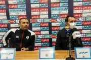 هوادار متفاوت ترین باشگاه ایران است