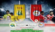 پیش بازی گل ریحان - شهرداری ماهشهر؛ کار آسان ریحان برای فرار از بحران/ نامجو و تلاش برای استارت پیروزی