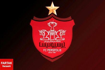باشگاه پرسپولیس مبعث حضرت رسول اکرم (ص) را تبریک گفت