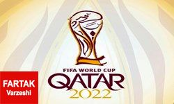 خبرهای ضد و نقیض در خصوص میزبانی ایران در ساخت پروژه های جام جهانی 2022 قطر