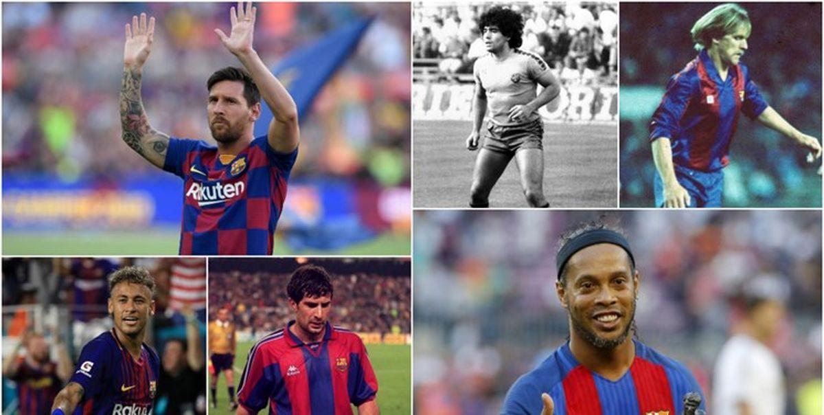 مسی؛ آخرین اسطورهای که بارسلونا را شوکه کرد