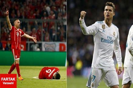 رئال مادرید-بایرن مونیخ؛دیداری که حتی از فینال هم میتواند سختتر باشد!