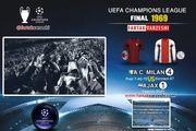 دومین قهرمانی روسونری در جام باشگاه های اروپا