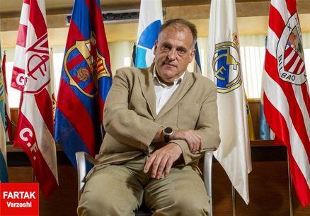 ابقای تباس در پست ریاست سازمان لیگ اسپانیا